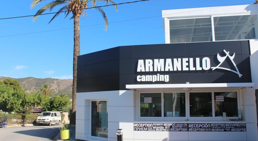 Armanello